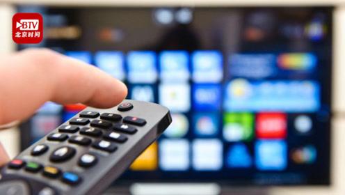 电视开机广告收入每天170万元 去掉开机广告电视要涨价