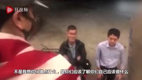 香港纵暴派议员进入理大企图帮助暴徒逃走,被暴徒痛骂