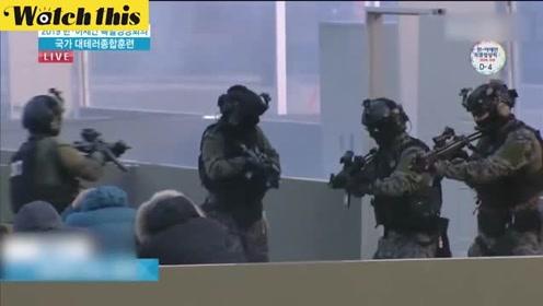 韩国东盟特别峰会前举行大规模反恐训练 警察·特工队齐上阵