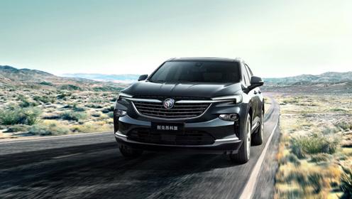 别克中大型SUV昂科旗正式上市;新款日产Sentra官图发布