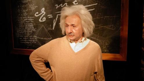 物理界最差劲的预测:爱因斯坦的错误将要被修改