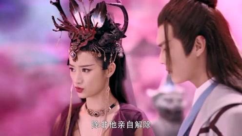 《从前有座灵剑山》天伦真君口中那件事终于揭晓,王陆:我坏事了?