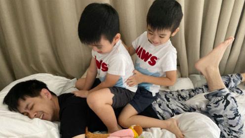 林志颖与双胞胎儿子玩耍大呼被欺负,实则一脸幸福和享受