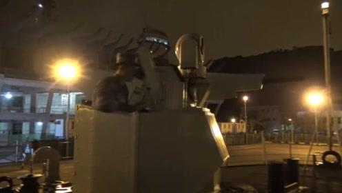 """解放军驻香港部队社交媒体发视频:看看海军战友们的""""夜生活"""""""