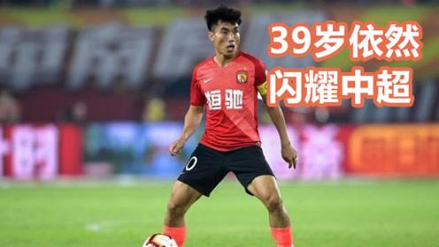 39岁的郑智,拼到87分钟被换下,恒大替补席致敬老队长