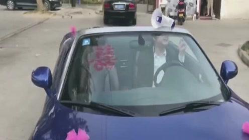 你这样喊以为伴娘会上你车吗,太天真了!