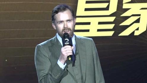 秘密影院重磅登陆上海 《007大战皇家赌场》震撼开演