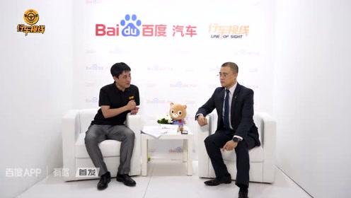 2019广州车展车企问道|一汽轿车销售有限公司副总经理丁建