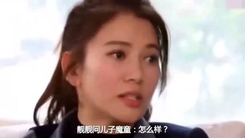 袁咏仪曝儿子糗事,13岁魔童不在意专心研究喇叭,样貌像极了爸爸
