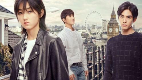 《岁月忽已暮》首发预告,张子枫迎来恋爱戏,与男主相差13岁