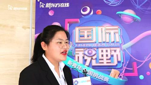 英语是全球范围内重要的语言——决赛选手姜璐瑶