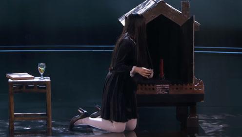 """女孩表演""""诡异""""魔术,念咒语后发生的事,把评委吓到离场"""
