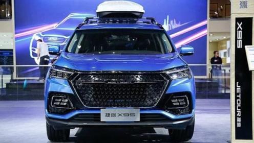 搭载智能座舱!捷途X95开启预售,中型SUV市场再添一员猛将