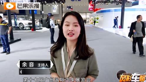 """广州车展视频丨ARCFOX发布""""无界生态""""战略"""