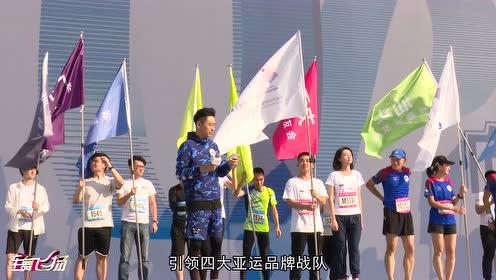 吉利帝豪向上马拉松2019中国公开赛