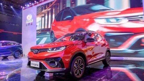小型SUV新选择!重磅新车DX5亮相,轴距超2.6米配1.5T+CVT