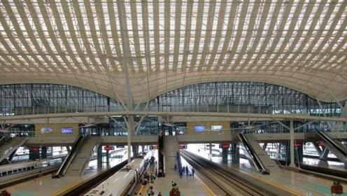 中国最美火车站耗资140亿建成 荣获世界最美建筑殊荣