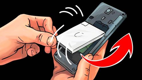 为什么现在的手机不再使用可拆卸电池?