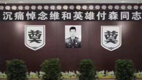 沉痛悼念!23岁中国维和士兵执行任务时感染恶性疟原虫 回国后牺牲