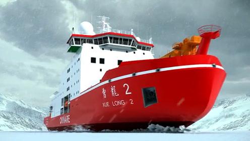 """""""雪龙""""二号成功交付,填补我国在南极科考中重大装备领域的空白"""