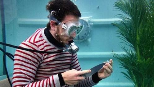 在水下生活一周,皮肤会变成什么样?答案让人难以置信