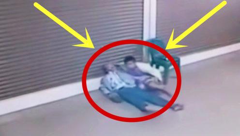 大叔醉酒躺路边睡觉,醒来后浑身疼痛,调看监控当场暴怒!