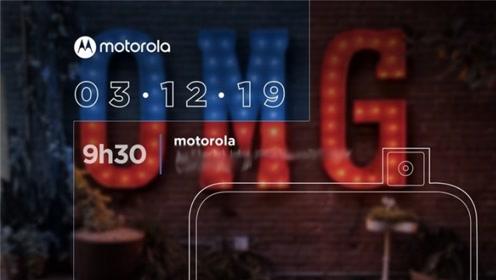 摩托罗拉首款升降式摄像头手机即将发布,配置让人失望!