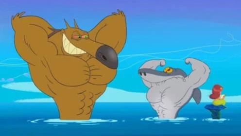 鬣狗为吃美人鱼乱喝药水,没想到变身肌肉男,瞬间吊打鲨鱼!