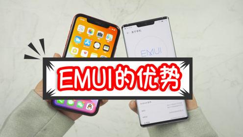 鸿蒙系统的雏形!EMUI10升级体验,流畅度不输于IOS!