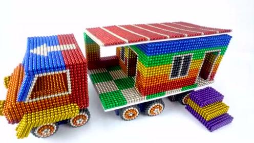 趣味手工制作:磁力珠做漂亮卡车小屋