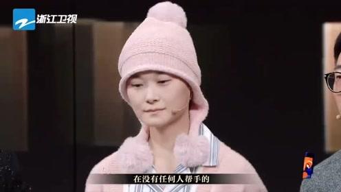 """李诚儒感谢李宇春勇敢完成表演,网友:""""演员春""""就此诞生"""