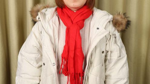 围巾3种常用戴法,一学就会,保暖漂亮,走到哪里都回头率高