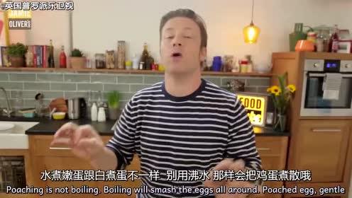 吹弹可破 英国厨神教你三招煮网红水波蛋 网红早餐标配