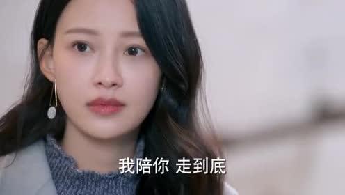 凉生:姜生低头看手机,与总裁擦身而过,总裁仅凭侧影就认出是她
