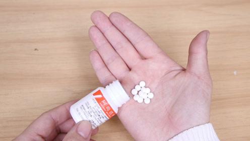 不管男女,把阿司匹林丢水里泡一泡,解决很多尴尬,不学亏大了