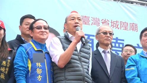 韩国瑜端政策牛肉,能否摆脱深陷负面爆料影响进而让民众有感