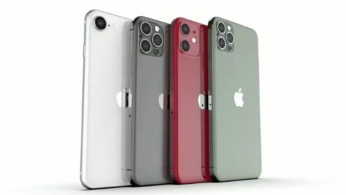 iPhoneSE2又出新爆料,2字头售价,现已进入备货节段