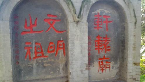 为什么说中华文明5000年,逛完这个景点你就知道了,陕西黄帝陵