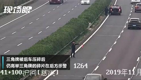 太惊险!高速快车道上换轮胎 一排人在当人肉警示牌