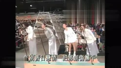 香港:94年TVB台庆,男女明星不比唱功比腰力
