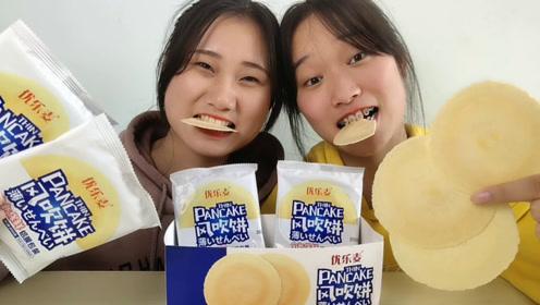 """俩女孩试吃""""地瓜薄饼"""",金黄似明月,酥脆香甜红薯味浓"""