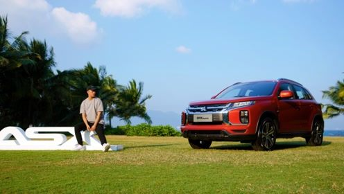 试驾新款三菱劲炫ASX 国内版本最给力最豪华?