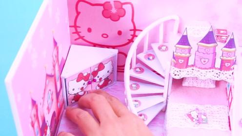 微世界DIY:迷你凯蒂猫主题玩具屋