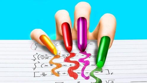 趣味乐生活:涂涂彩色指甲油