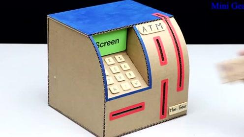 创意手工达人制作,用废旧纸箱制作投币电话机