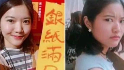 26岁女主播被大火烧成焦尸,憋最后一口气成功叫醒父母逃生!