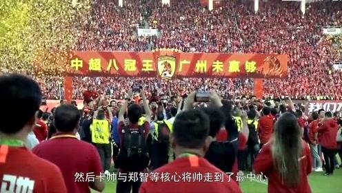 恒大举行盛大夺冠庆典,花车巡游+歌星献唱,球员与4万球迷同乐