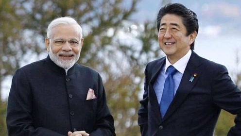 和中国有关?日本态度突然180度转弯:印度不签RECP,我也不签