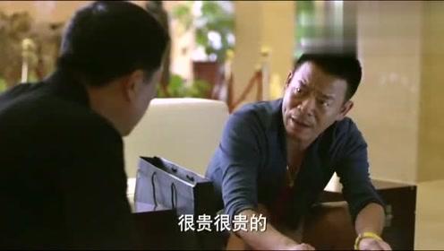 一仆二主 :男子做不了主,特意向老板请示,结果却后悔了!