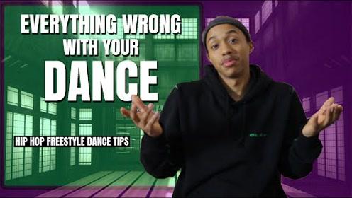你在跳Hiphop时会遇到的所有错误和误区